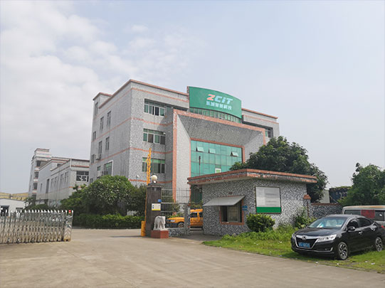 Guanzong City Intelligent Technology Co., Ltd.